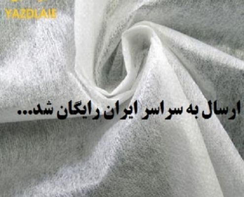 ارسال لایی چسب در ایران